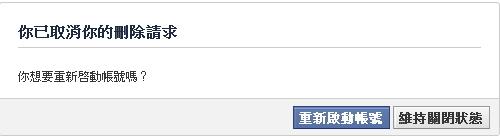 facebook- (6)