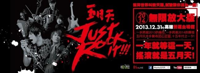 Mayday-Just Rock It 2014