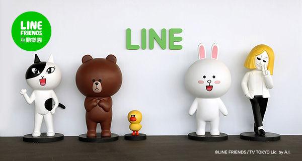 LINE FRIENDS-20140121