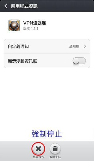 2016-_0018_VPN連就連-19.jpg