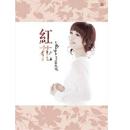 2014金曲獎頒獎典禮 入圍專輯-1 (10)