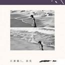 2014金曲獎頒獎典禮 入圍專輯-1 (19)