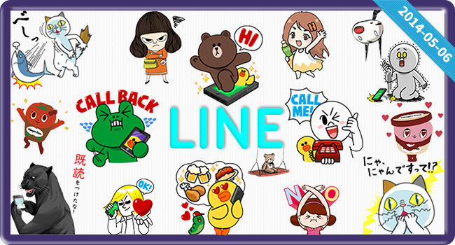 line 650 - MAY 6 2014
