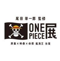 one-piece-exibition-sp-2-1