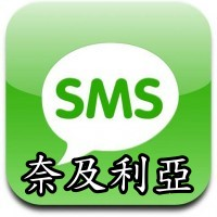 奈及利亞-receivesmsonline-icon