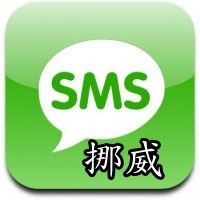 挪威-sweden-receivesmsonline-icon
