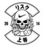 20140620 line sticker-sp