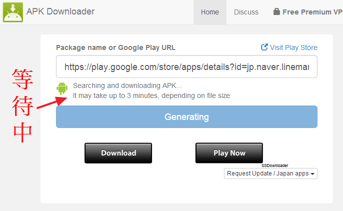 APK downloader-4