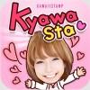 Kyawasta 自製 LINE 貼圖 APP-特色圖片
