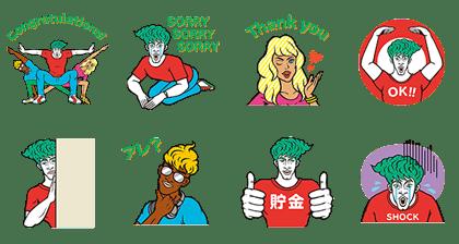 LINE sticker2556