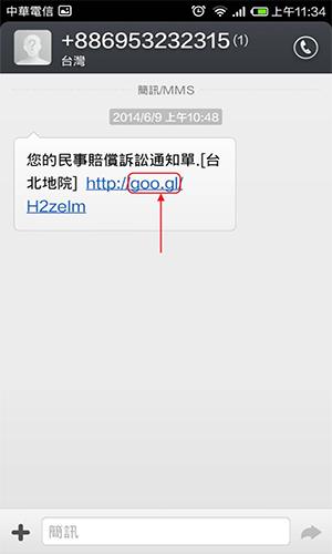 OK-_0001_2014-06-24 11 45 33.jpg