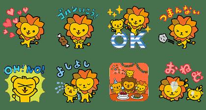 LINE sticker2668