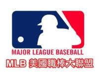 MLB美國職棒大聯盟-SP