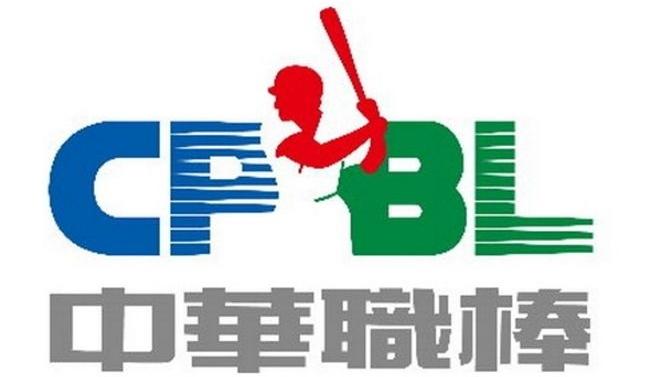 中華職棒 CPBL線上收看