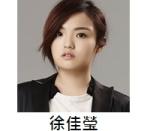 2014台中國慶煙火10月10日表演-徐佳瑩