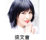 2014台中國慶煙火10月11日表演-梁文音