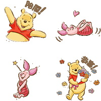 20141113-LINE STICKER-SP