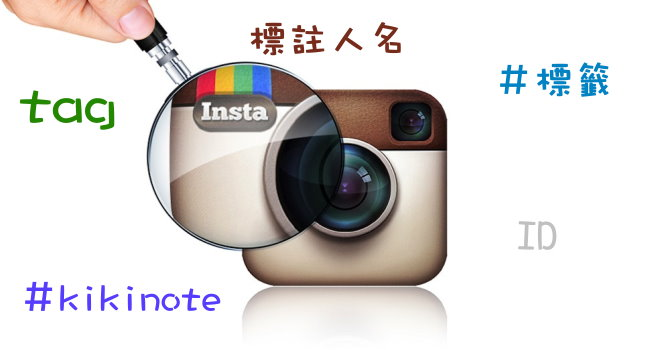 Instagram發文logo1