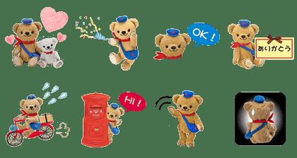 LINE sticker3395