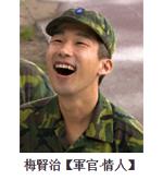 2015華劇大賞 直播、轉播、入圍名單、得獎名單 13