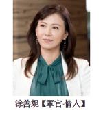 2015華劇大賞 直播、轉播、入圍名單、得獎名單 18