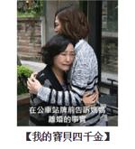 2015華劇大賞 直播、轉播、入圍名單、得獎名單 22