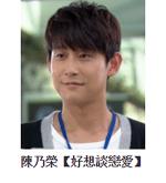 2015華劇大賞 直播、轉播、入圍名單、得獎名單 40