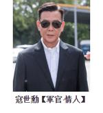 2015華劇大賞 直播、轉播、入圍名單、得獎名單 43