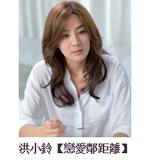 2015華劇大賞 直播、轉播、入圍名單、得獎名單 59