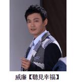 2015華劇大賞 直播、轉播、入圍名單、得獎名單 9