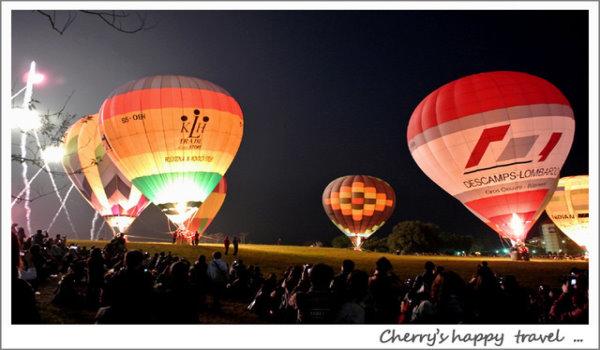 台南熱氣球嘉年華blog4