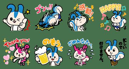 LINE_sticker3752