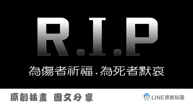 20150205-LINE原創插畫圖