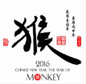 2016 猴年行大運-五大電信營業時間-SP
