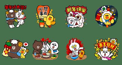 LINE_sticker3509
