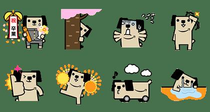 LINE_sticker3912