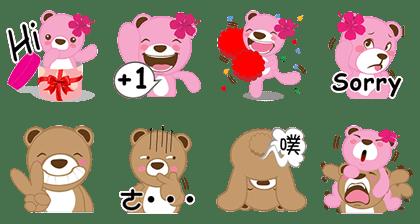 LINE_sticker3949