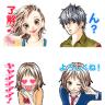 LINE_manga