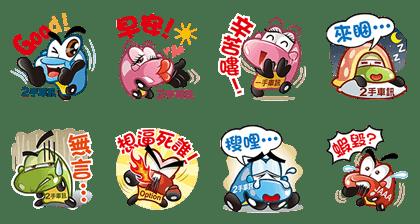 LINE_sticker3948