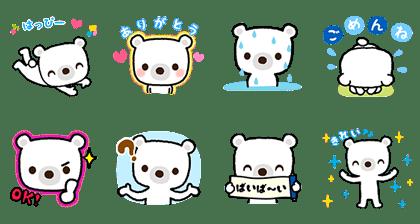 LINE_sticker4028