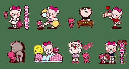 LINE_sticker4040