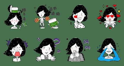 LINE_sticker4086