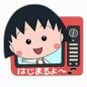 20150402-LINE免費貼圖櫻桃小丸子-SP