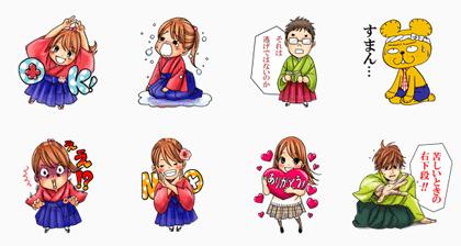LINE sticker1075-花牌情緣