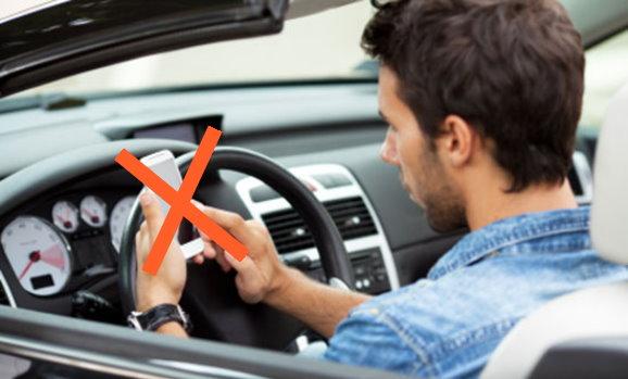 暈車不在車上用手機