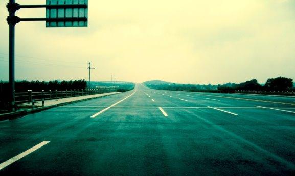 觀看前方地平線