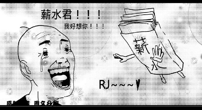 20150506-LINE原創插畫圖