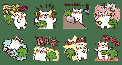 LINE Sticker4464