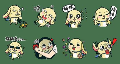 LINE Sticker4531