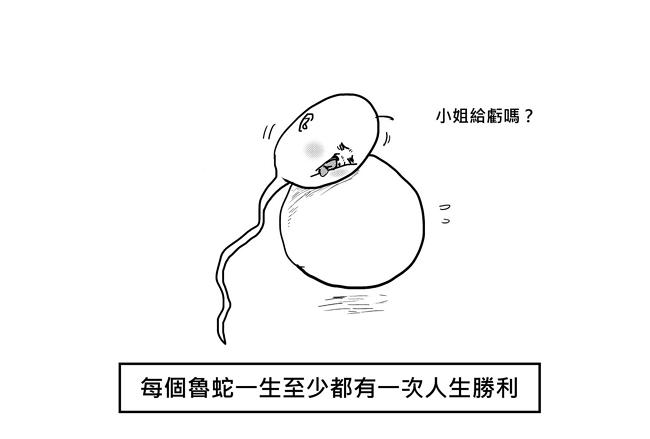 20150625-RJ豪豪洨打臉團